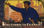 propagande_URSS_stakhanov.jpg